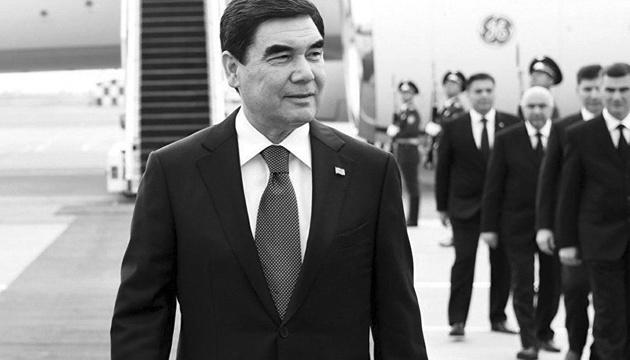 Президент Туркменістину мертвий