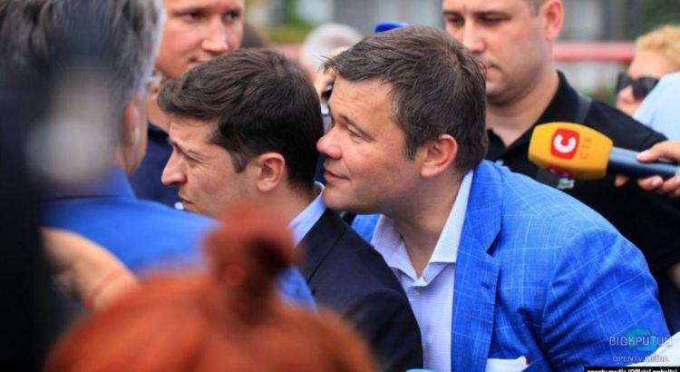 Богдан і Зеленський