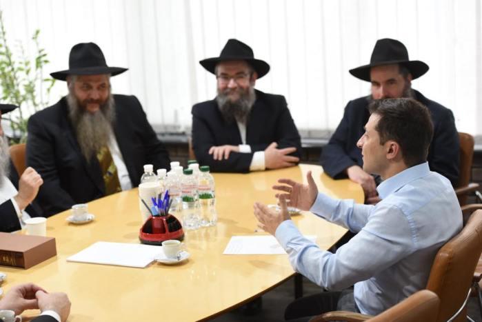 Зеленський і рабини