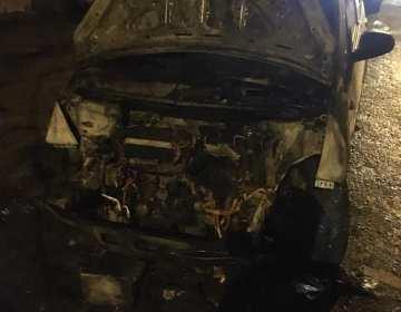 спалили автомобіль