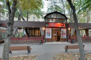 ресторан, Одеса