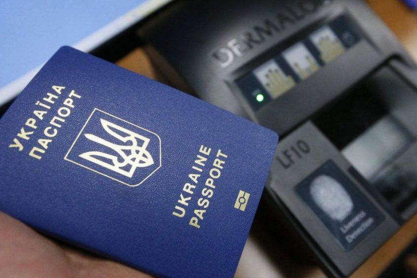 Нові правила поїздок в ЄС