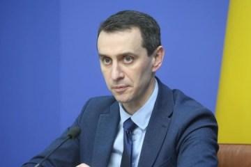 головний санітарний лікар Віктор Ляшко
