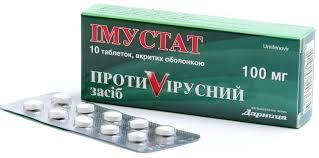 противірсний препарат Імустат