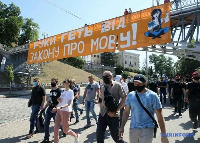 Руки геть від української мови