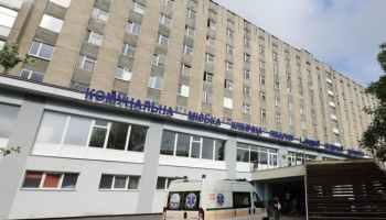 Львівськаміська комунальна лікарня
