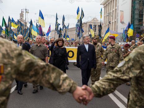 Порошенко на марші в Києві