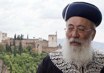 рабин Ізраїлю Шломо Амар