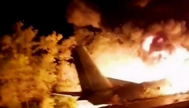 На Харківщині впав літак з курсантами