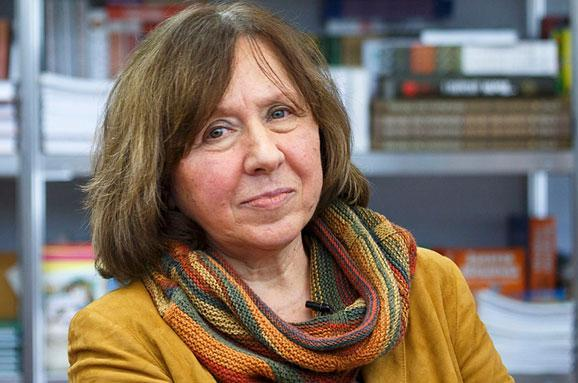 Світлана Алексієвич