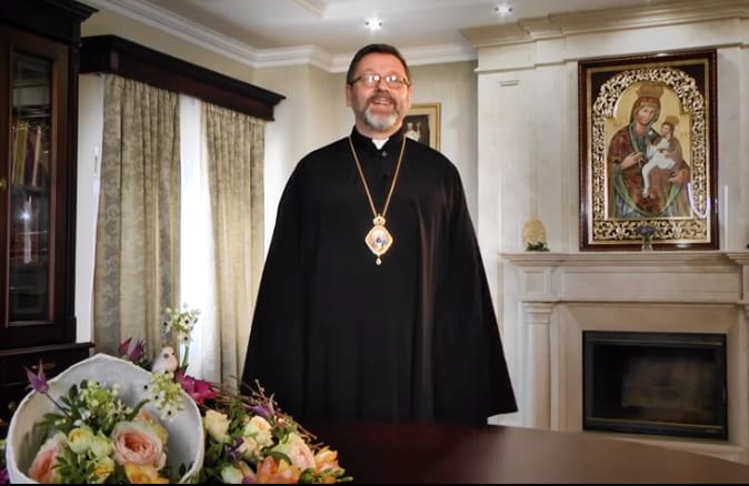 Світич віри в нас не погас! Великоднє послання глави УГКЦ