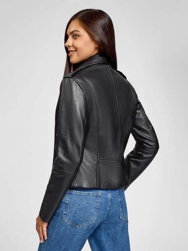 """""""Лебутік"""" допоможе із вибором стильної жіночої шкіряної куртки"""