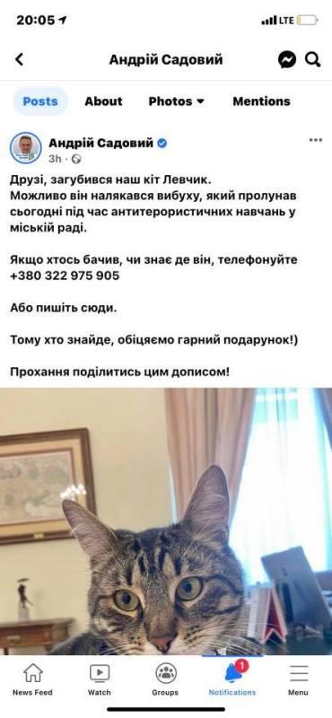 Синдром Калігули у Львівській міськраді