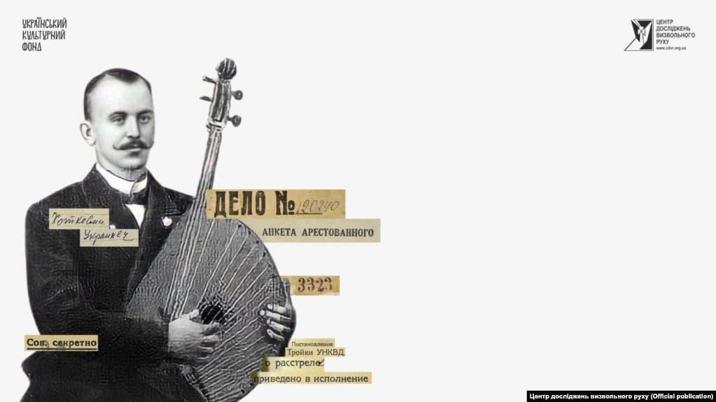 Бандурист-«терорист»: Оприлюднені документи зі справи розстріляного НКВС Гната Хоткевича