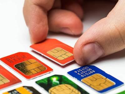 Злочинна підміна SIM-карт: Як із нею борються у США