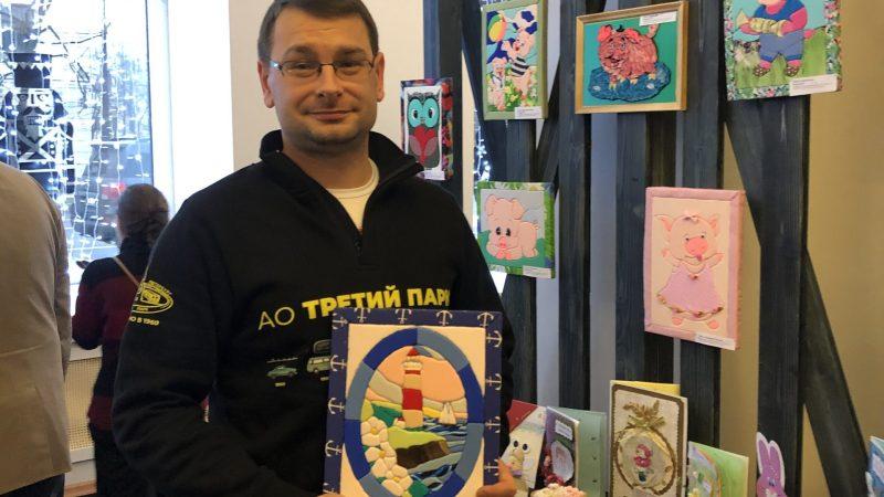 Сотрудники АО «Третий парк» приняли участие в благотворительной выставке в Кронштадте
