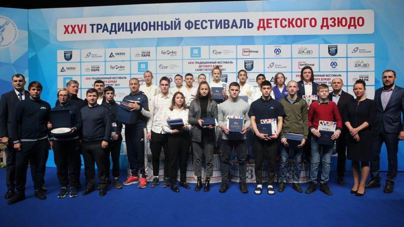 «АО Третий парк» выступило партнером Всероссийского Фестиваля детского дзюдо.