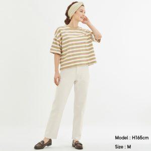 【GU(ジーユー)】ハイウエストストレートジーンズ