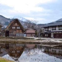 Japan Trip : Shirakawago