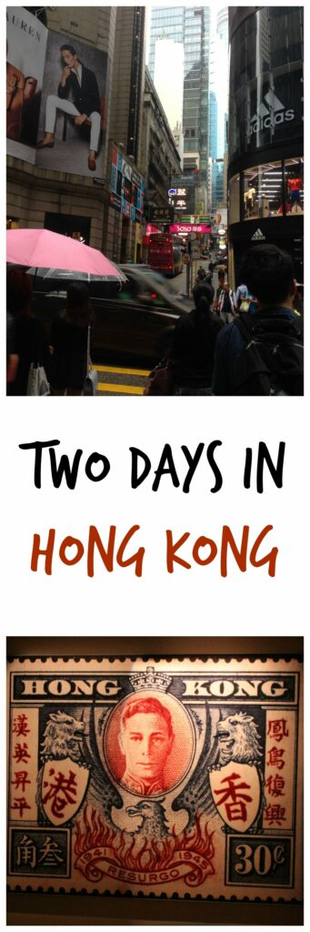 Two Days in Hong Kong: 3ten.ca