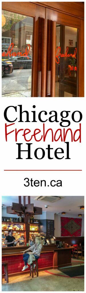 Freehand Hotel Chicago: 3ten.ca