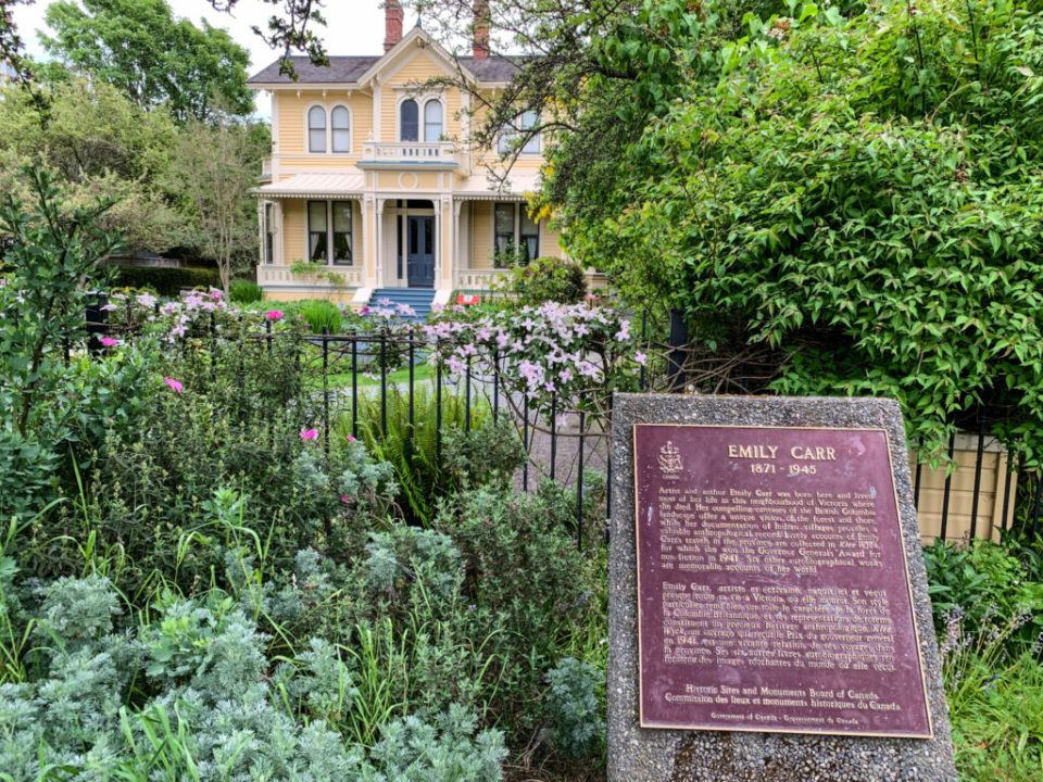 Emily Carr's House: 3ten.ca