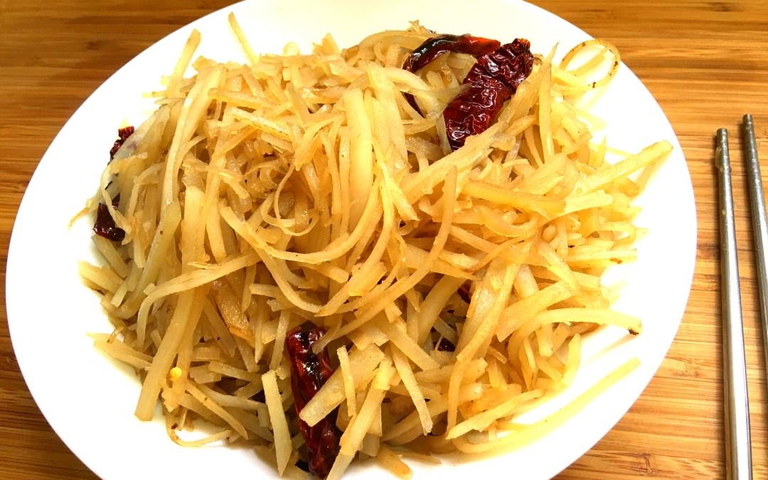 Stir Fry Julienne Potatoes Recipe – 炒土豆丝秘方