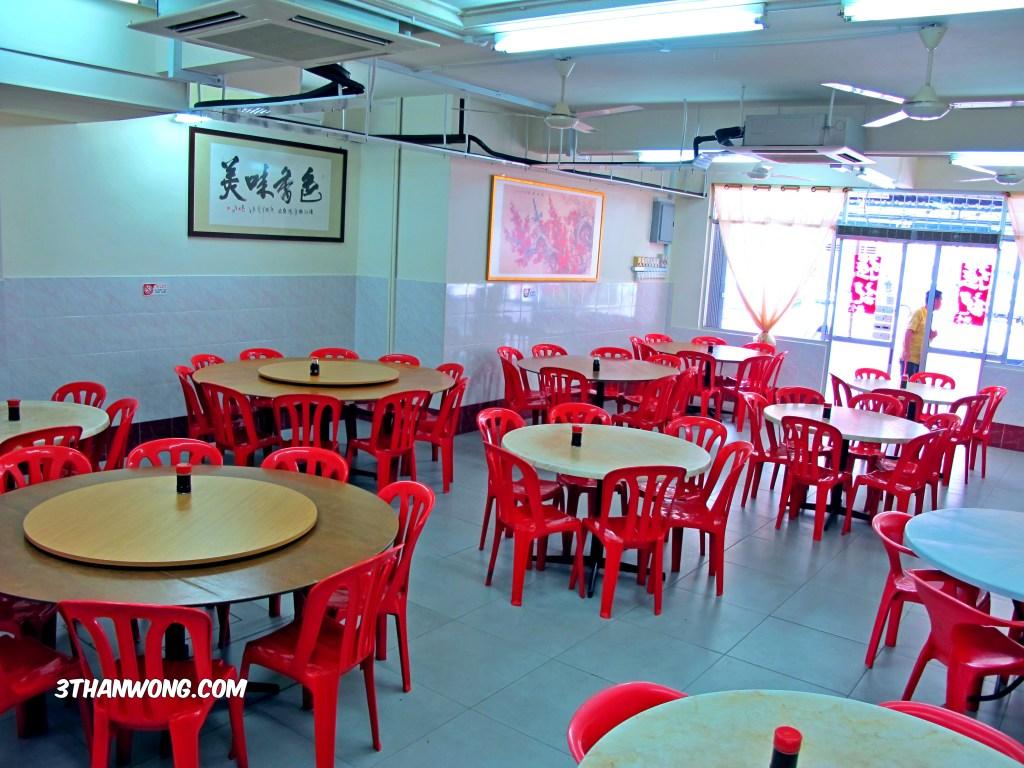 Keong Kee Restaurant