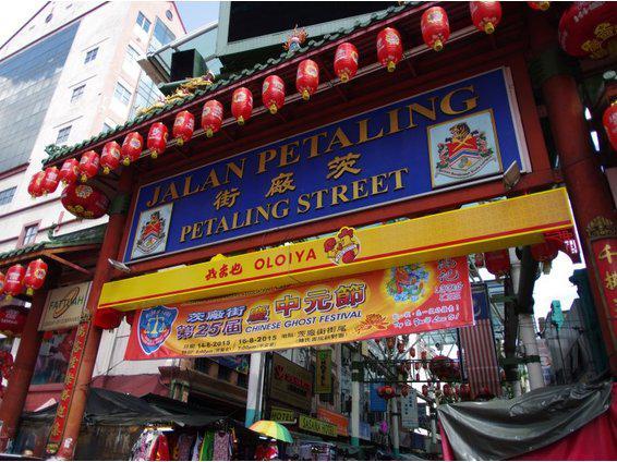 Chinatown, Petaling Streets