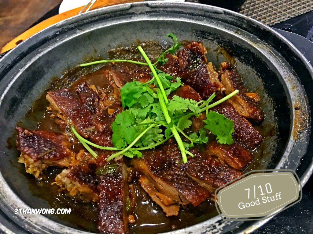 Yu pin five spice braised goose