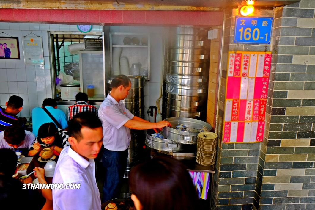 guangzhou double boiled soup