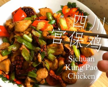 Sichuan Kung Pao Chicken Recipe