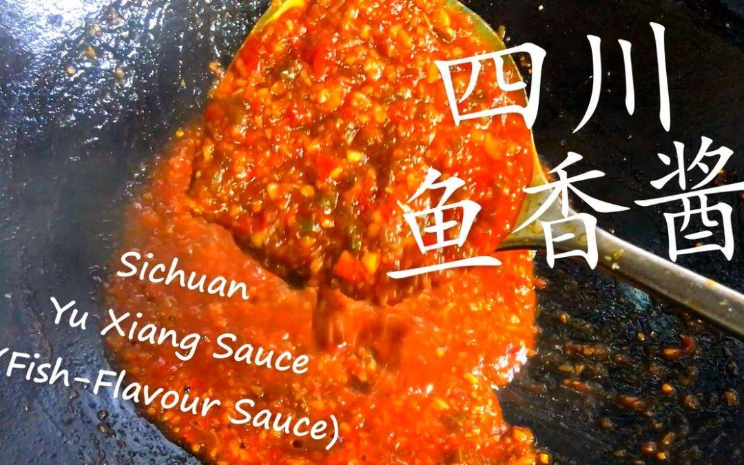 Sichuan Yu Xiang Sauce Recipe – 四川鱼香酱秘方