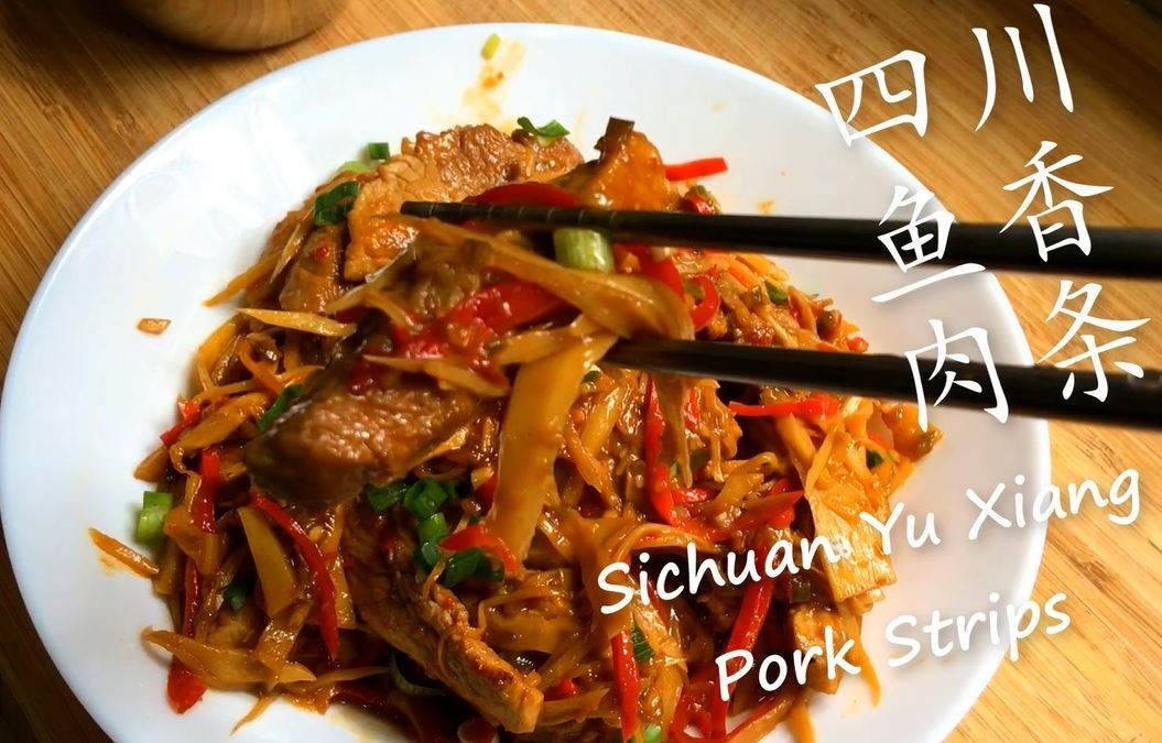 Yu Xiang Rou Si Recipe – Sichuan Yu Xiang Pork Strips  四川鱼香肉丝(条)秘方