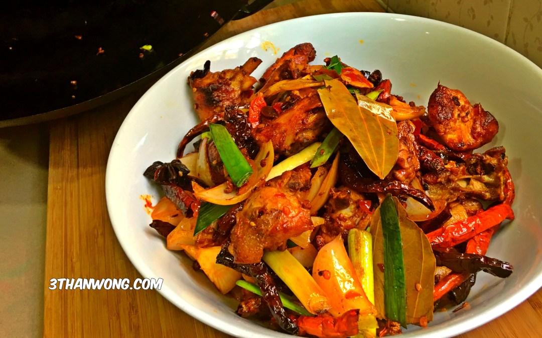 La Zi Ji Recipe Sichuan Hot Pepper Chicken 四川辣子鸡秘方
