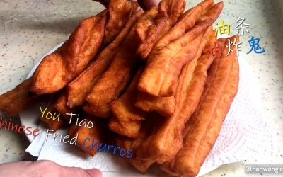 YouTiao Recipe Super Quick 1 Hour Proofing