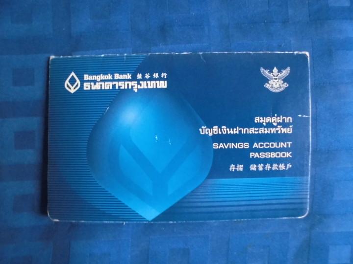 バンコク銀行の通帳