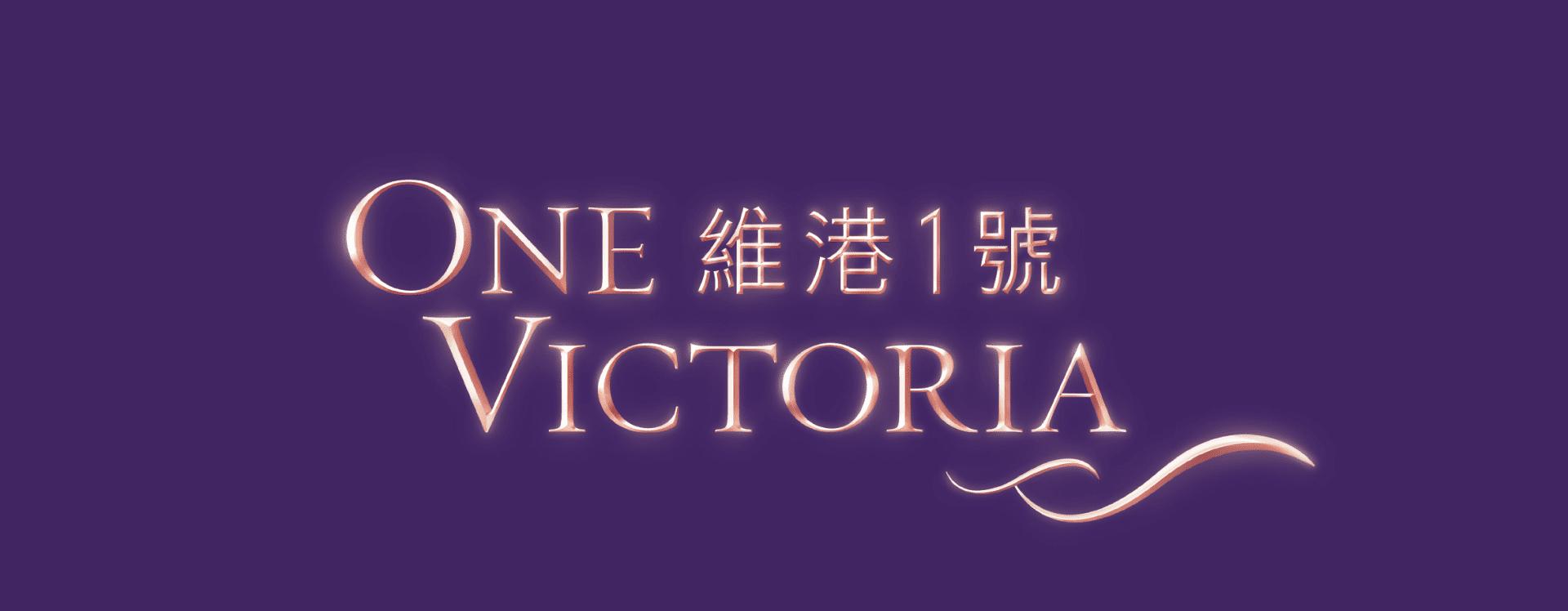 One_Victoria_banner