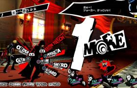 Persona 5 – Character Persona's in Action