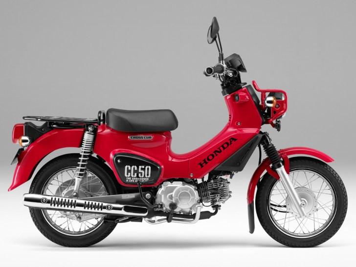 クロスカブ50 (マグナレッド)