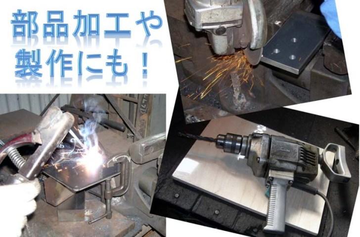 工作機械の種類と使い方