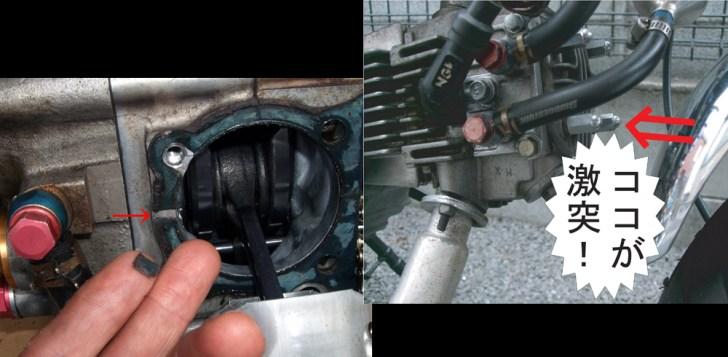 モンキーのエンジン - オイル漏れの修正作業