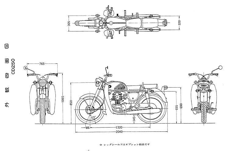 Find the dimensions for your Honda CD250 here