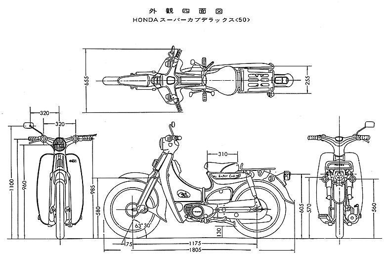 Honda Super Cub 50 Wiring Diagram. Honda 50 Battery, Honda