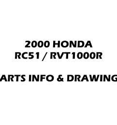 parts list for honda rc51 rvt1000r 2000  [ 2200 x 1700 Pixel ]