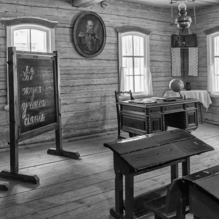 Школа в Российской империи. 1900 год