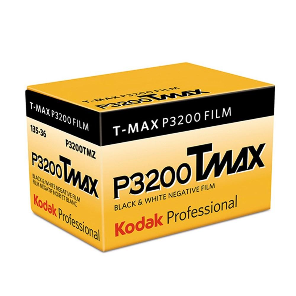 medium resolution of kodak alaris is bringing back t max p3200 high speed b w film