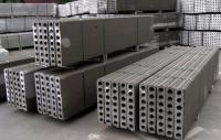 Lightweight Precast Concrete Wall Partition Panel (Wall ...