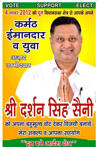 election banner india best