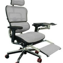 Chair With Leg Rest India Relax The Back Chairs Reviews Ergohuman Plus Luxury Shalimar Furniture Pune